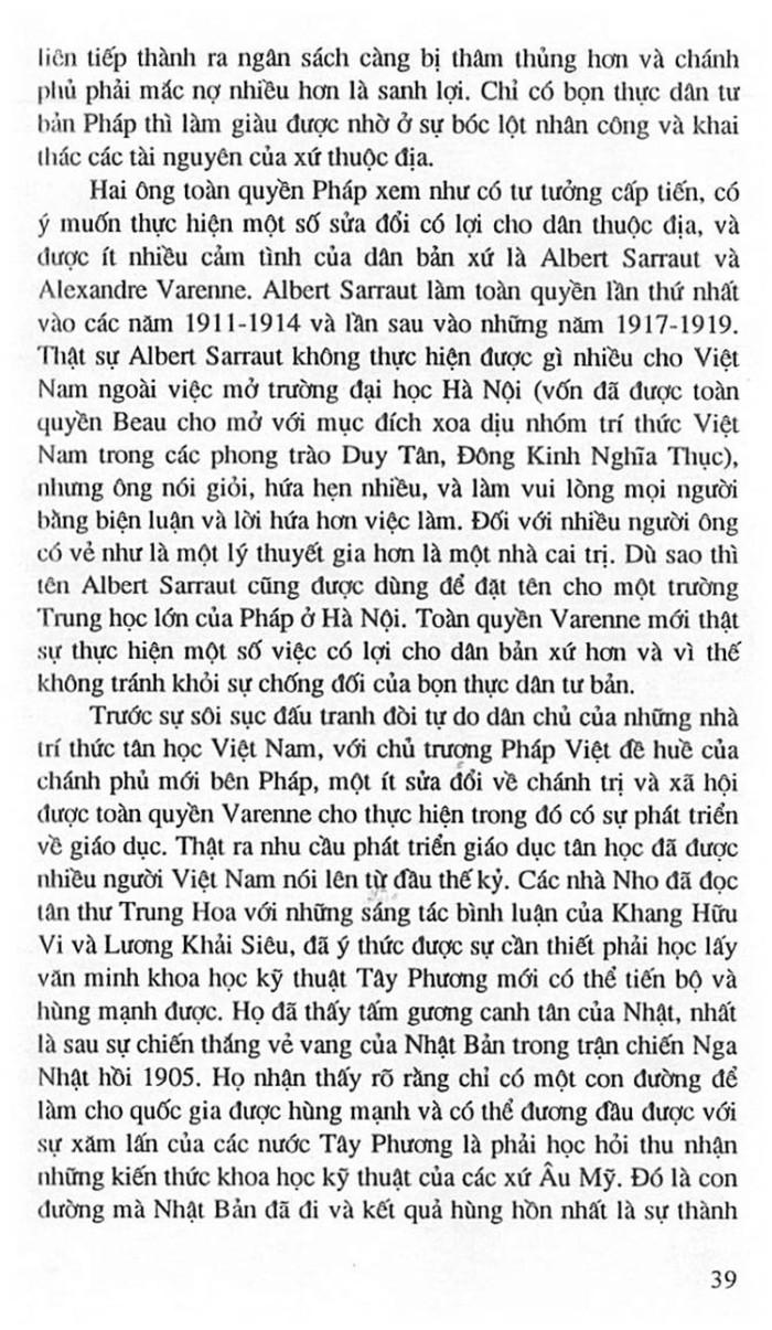 Truong Trung Hoc Petrus Ky 52