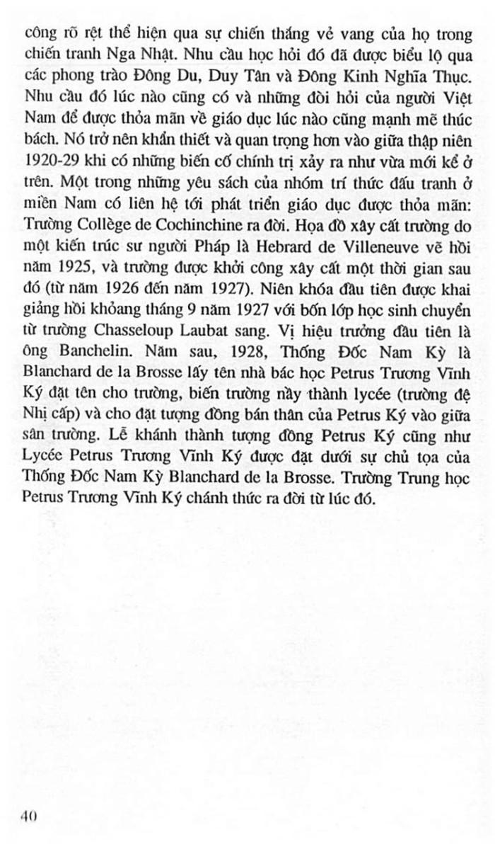 Truong Trung Hoc Petrus Ky 53
