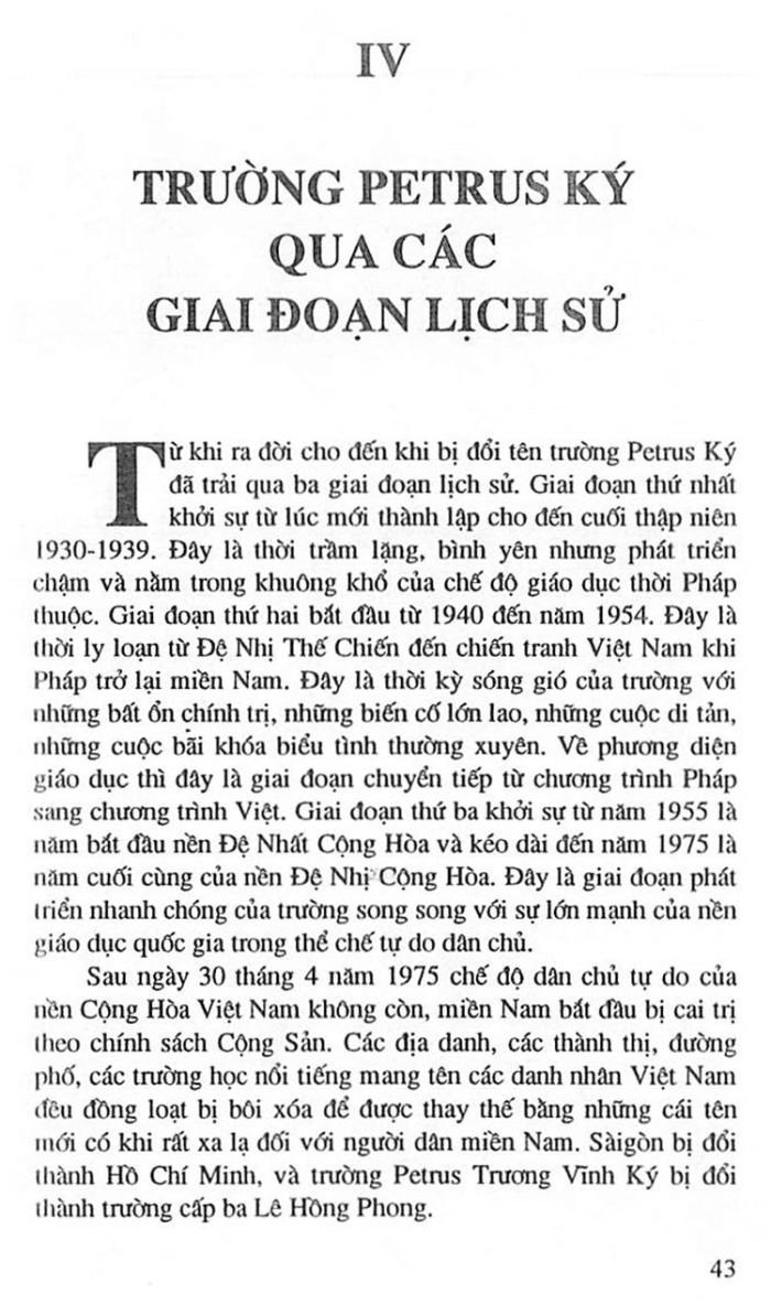 Truong Trung Hoc Petrus Ky 56