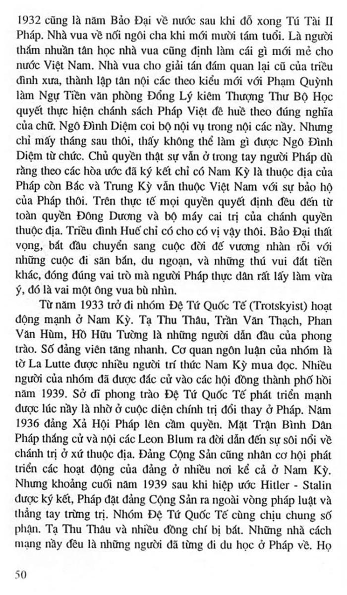 Truong Trung Hoc Petrus Ky 63
