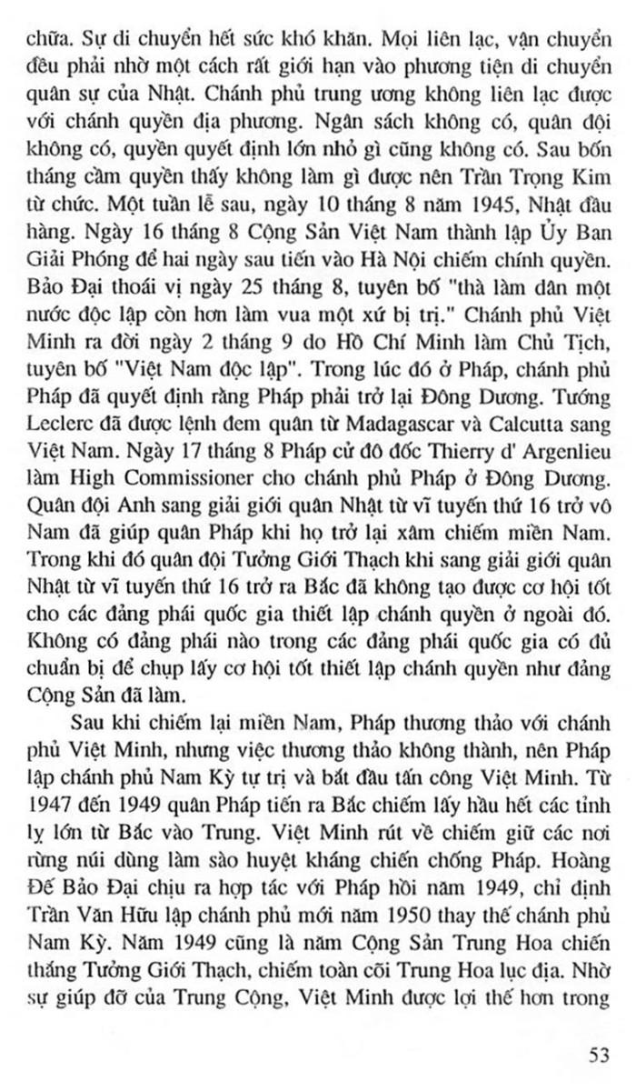 Truong Trung Hoc Petrus Ky 66