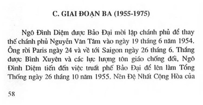 Truong Trung Hoc Petrus Ky 71 b