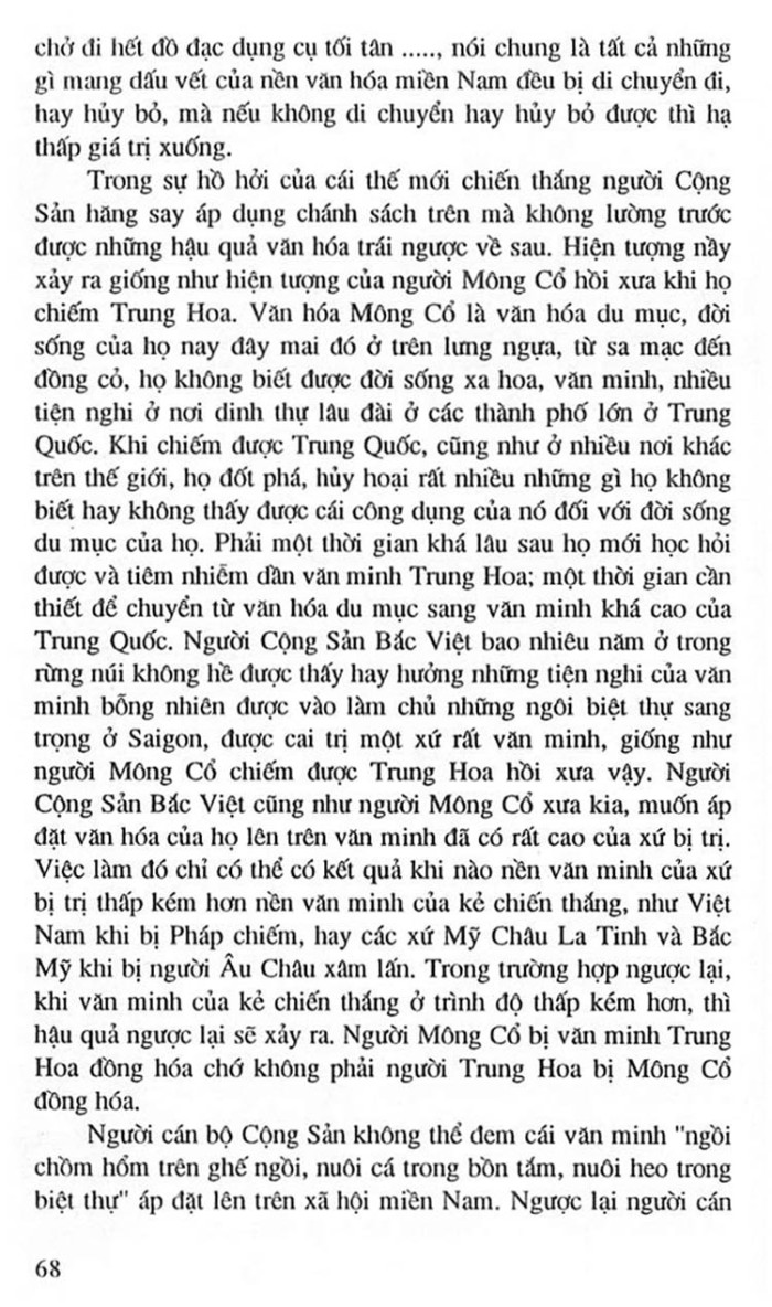 Truong Trung Hoc Petrus Ky 81