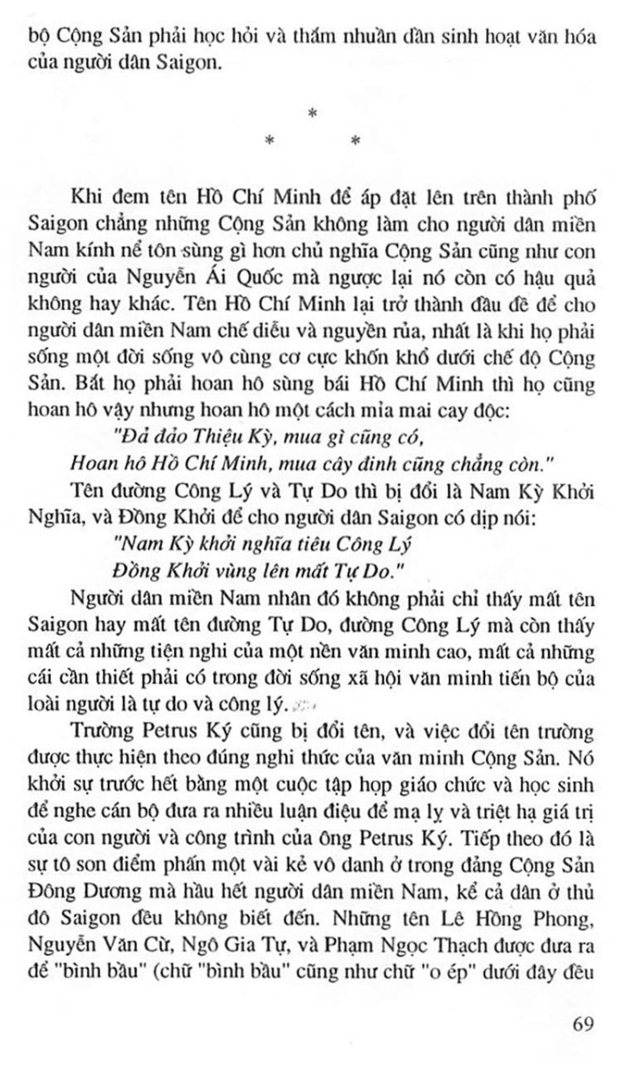 Truong Trung Hoc Petrus Ky 82