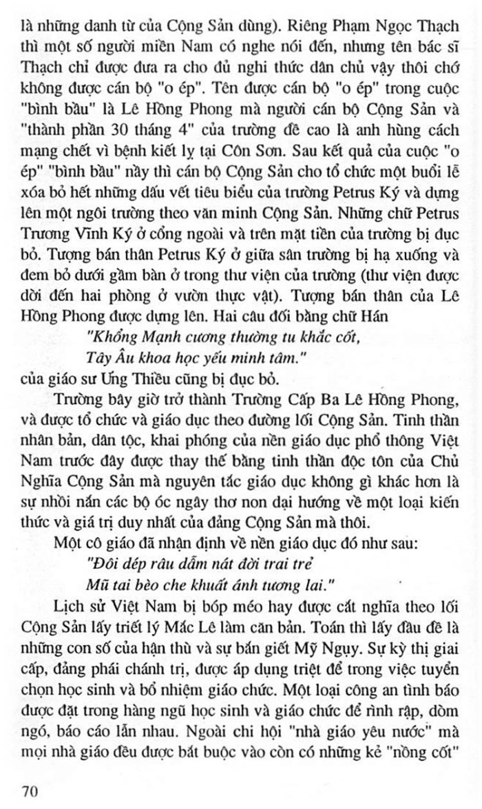 Truong Trung Hoc Petrus Ky 83