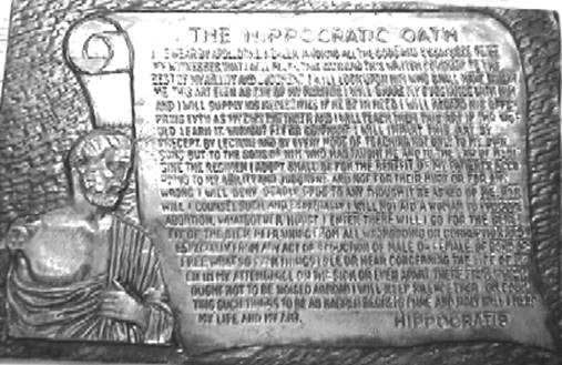 HIPPOCRATES 03
