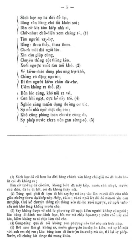 hoc tro kho phu 05