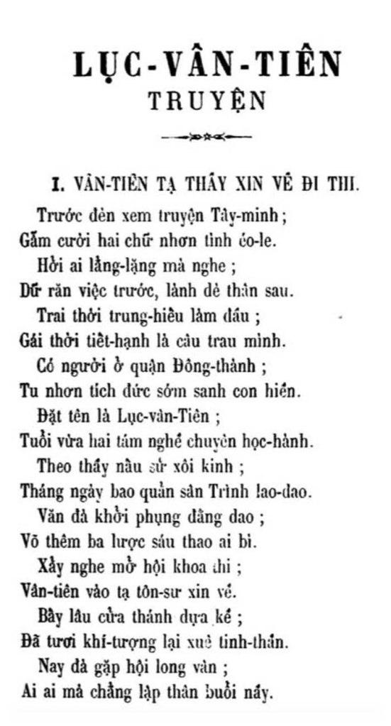 Luc Van Tien - TVK 03