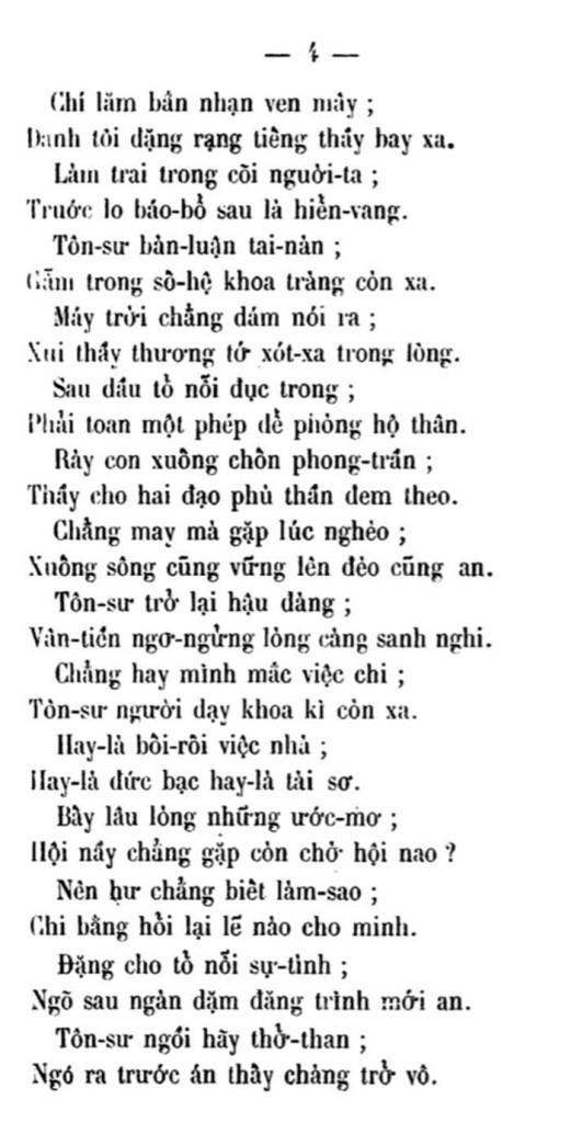 Luc Van Tien - TVK 04