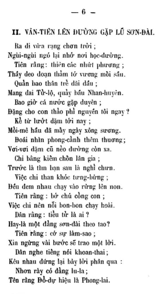 Luc Van Tien - TVK 06