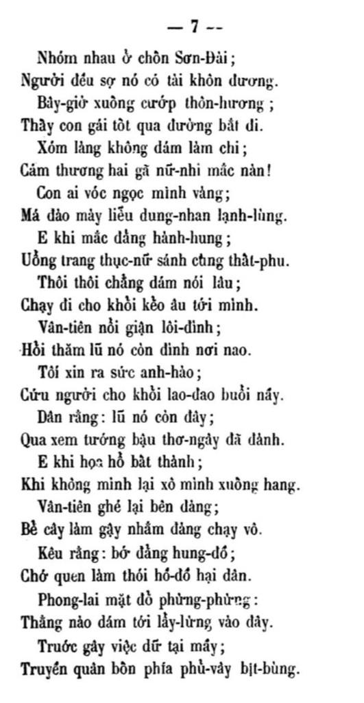 Luc Van Tien - TVK 07