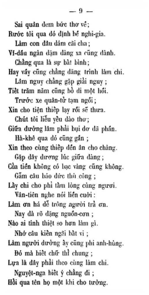Luc Van Tien - TVK 09