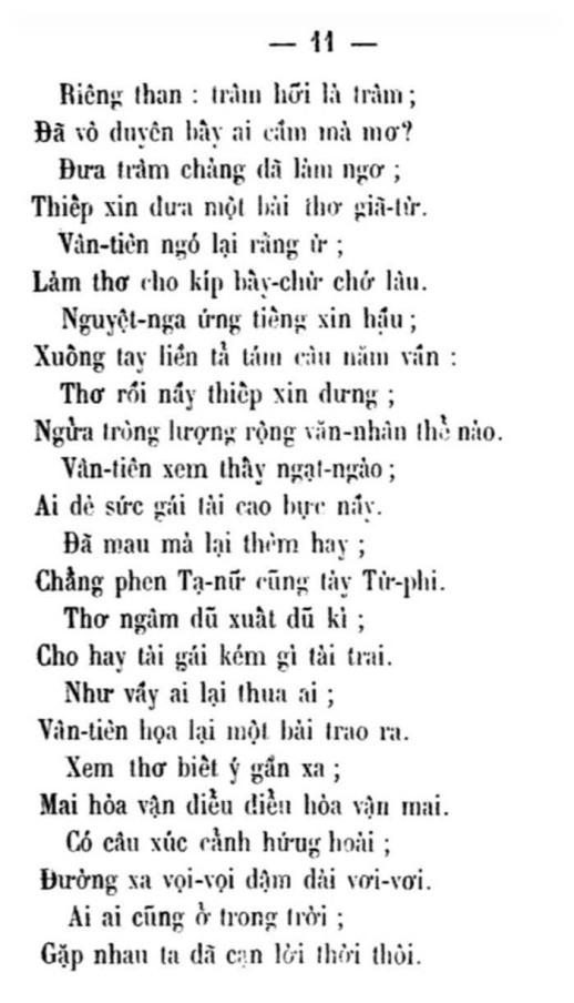 Luc Van Tien - TVK 11a