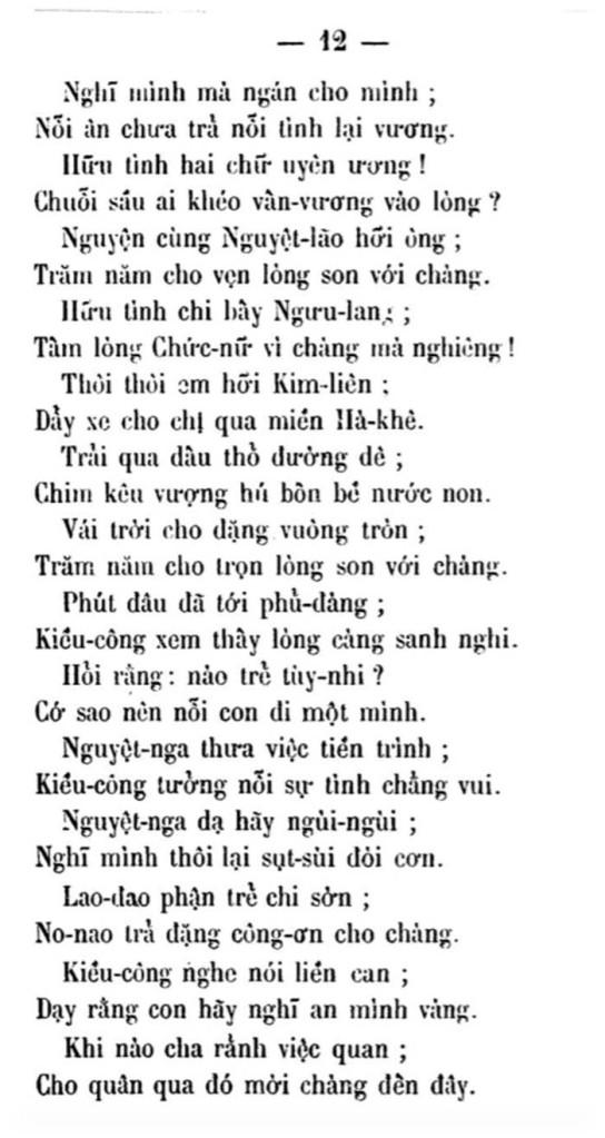 Luc Van Tien - TVK 12