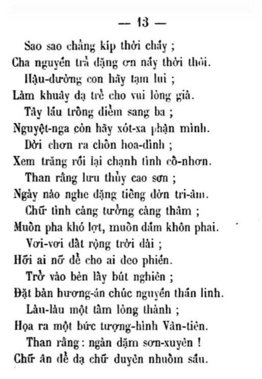 Luc Van Tien - TVK 13a