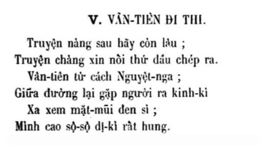 Luc Van Tien - TVK 13b