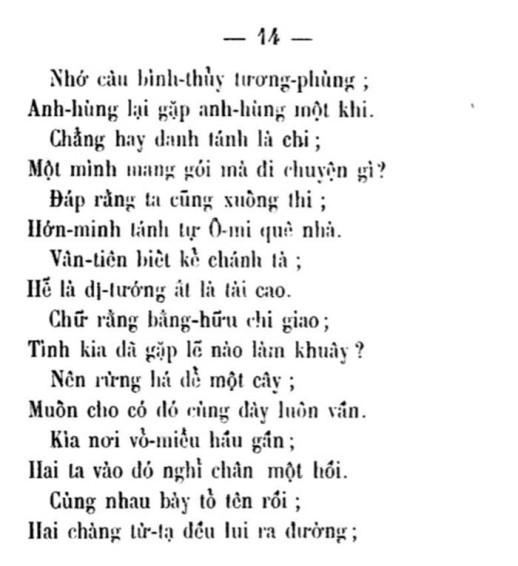 Luc Van Tien - TVK 14a