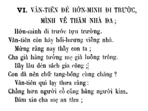 Luc Van Tien - TVK 14b