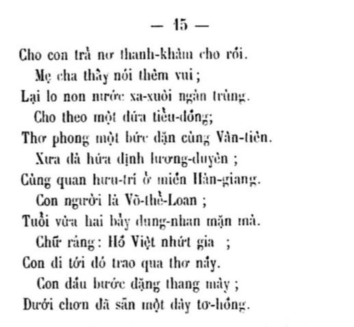 Luc Van Tien - TVK 15a