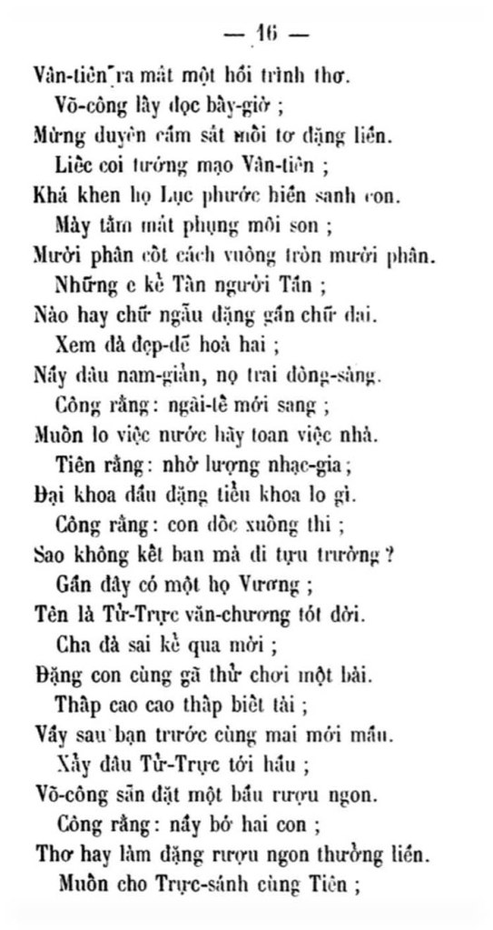 Luc Van Tien - TVK 16
