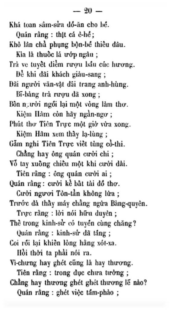 Luc Van Tien - TVK 20