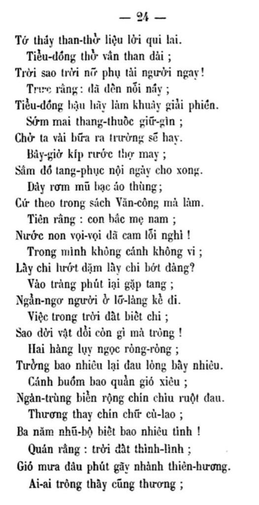 Luc Van Tien - TVK 24