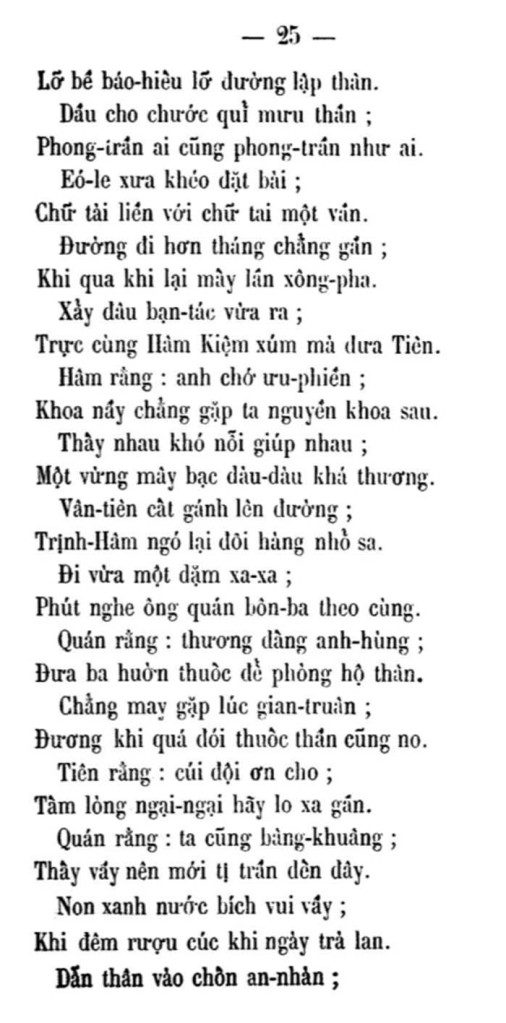 Luc Van Tien - TVK 25