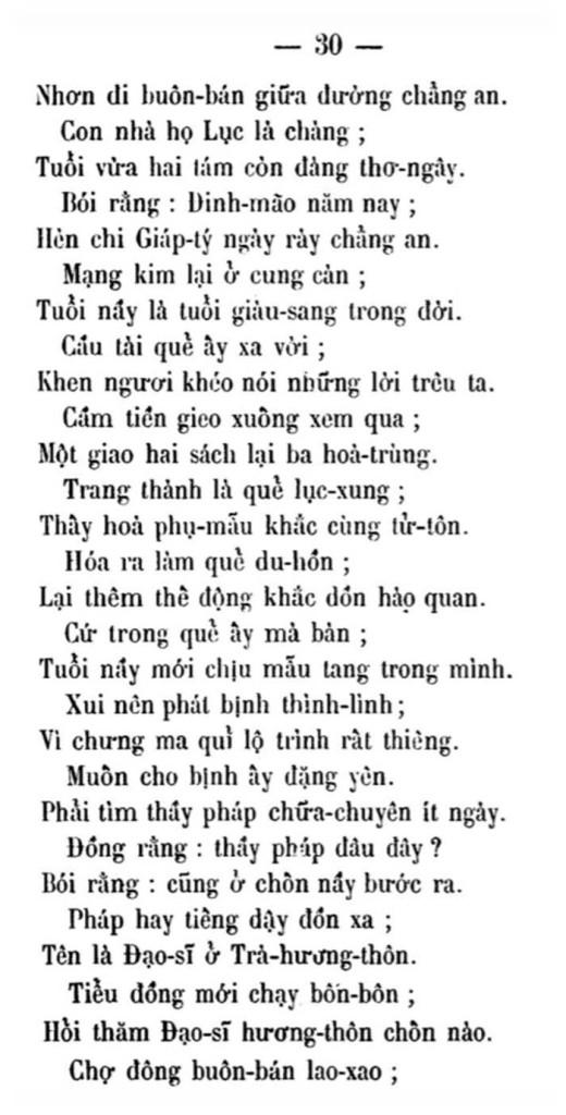 Luc Van Tien - TVK 30