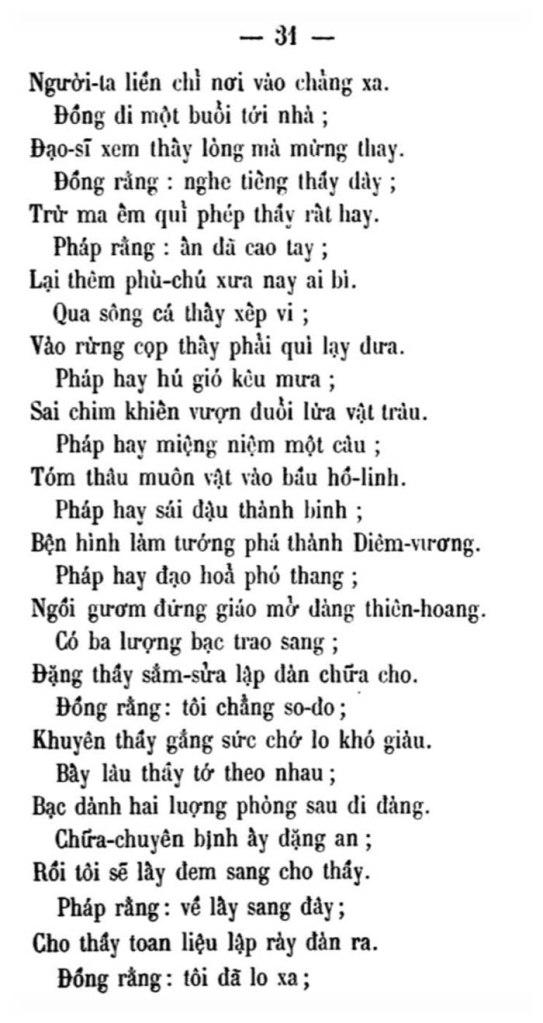 Luc Van Tien - TVK 31
