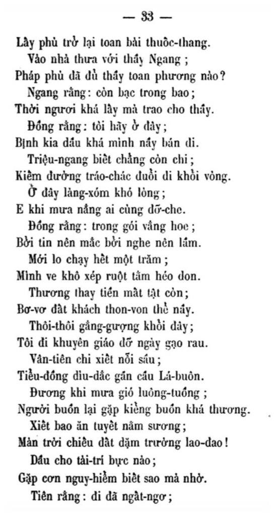 Luc Van Tien - TVK 33