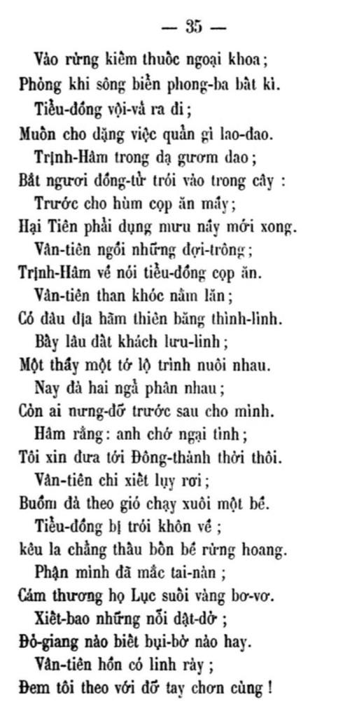 Luc Van Tien - TVK 35