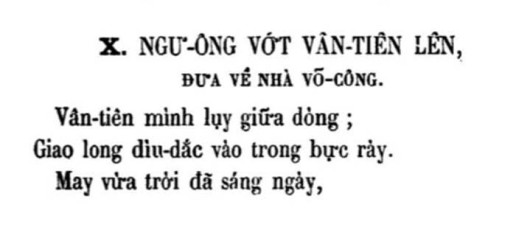 Luc Van Tien - TVK 37b