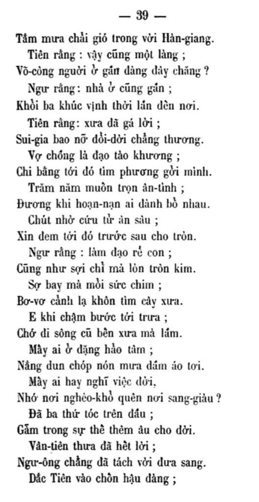 Luc Van Tien - TVK 39