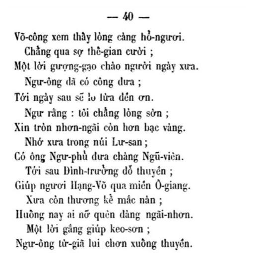 Luc Van Tien - TVK 40a