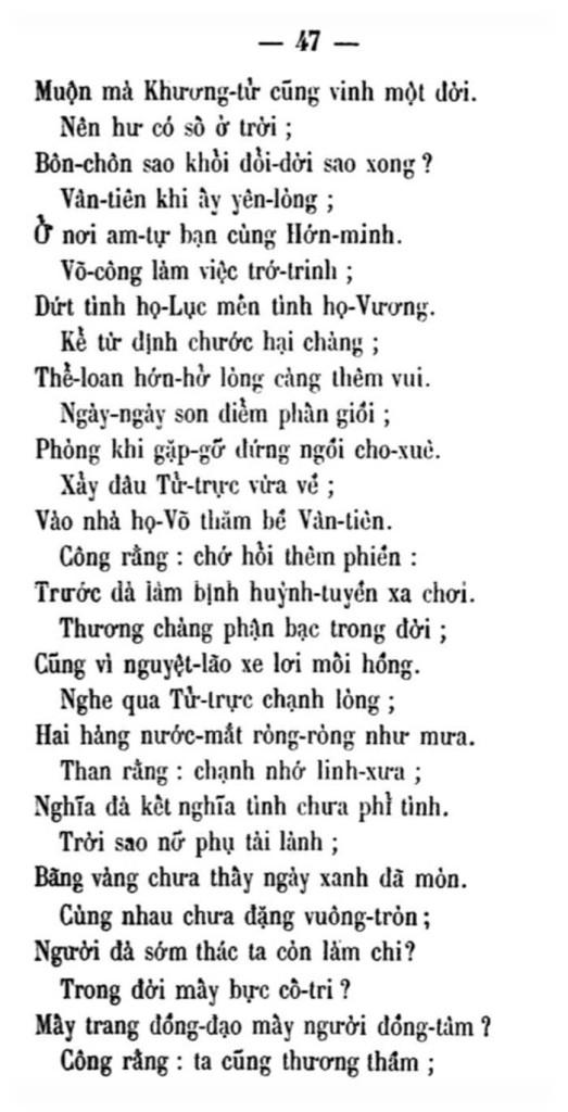 Luc Van Tien - TVK 47