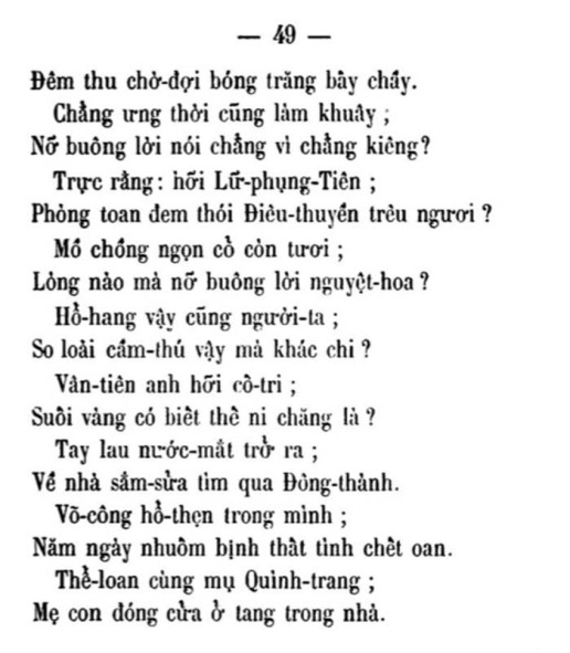 Luc Van Tien - TVK 49a