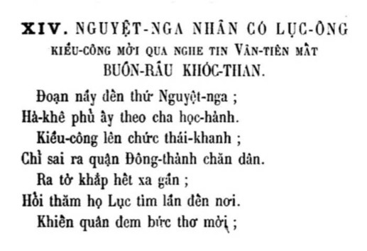 Luc Van Tien - TVK 49b