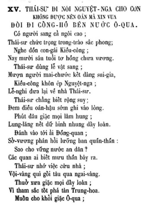 Luc Van Tien - TVK 53b