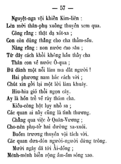 Luc Van Tien - TVK 57a
