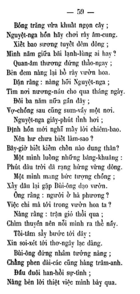 Luc Van Tien - TVK 59