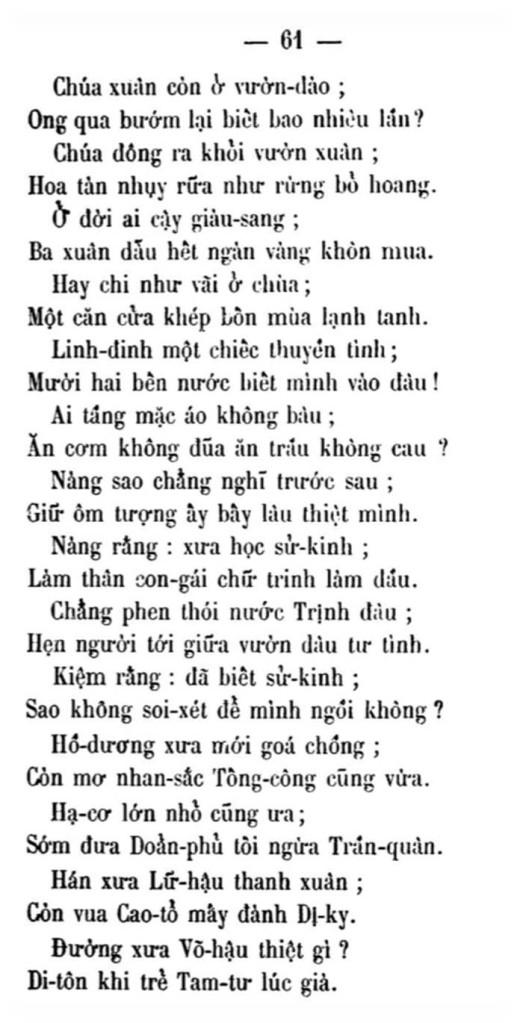 Luc Van Tien - TVK 61