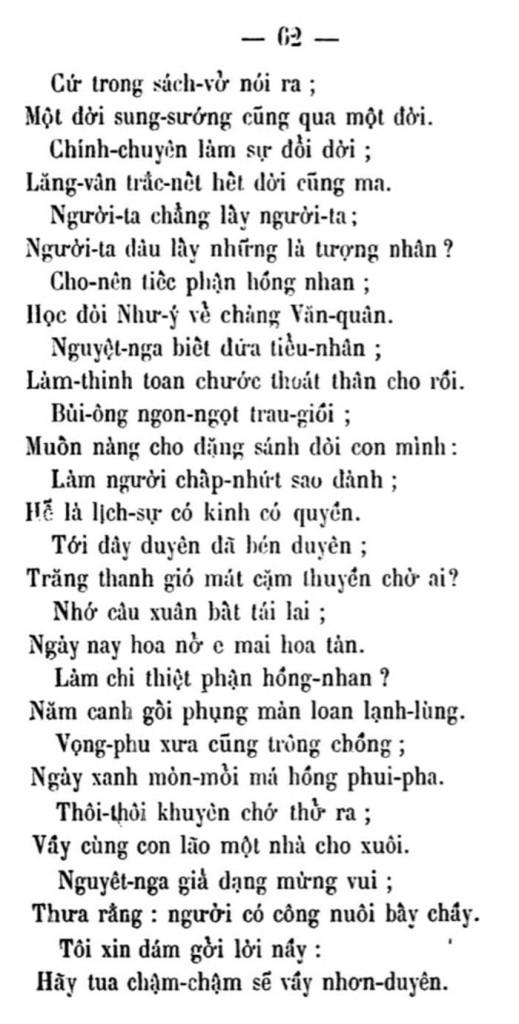 Luc Van Tien - TVK 62