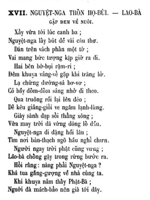 Luc Van Tien - TVK 63b