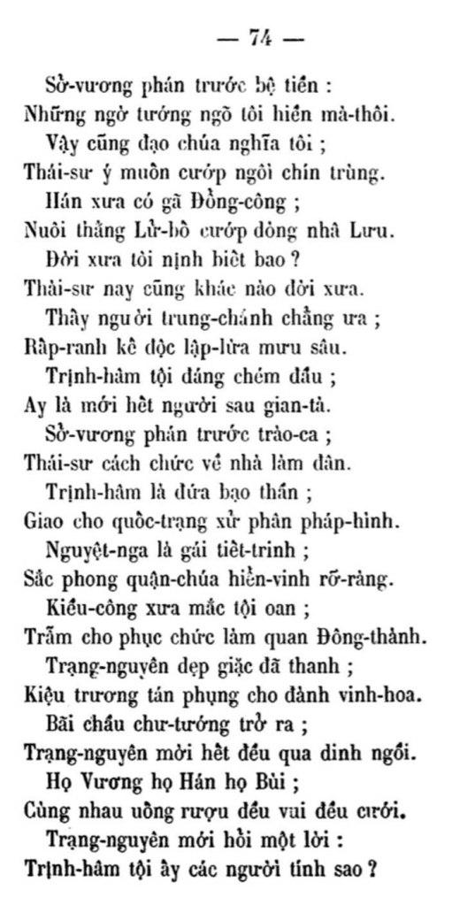 Luc Van Tien - TVK 74