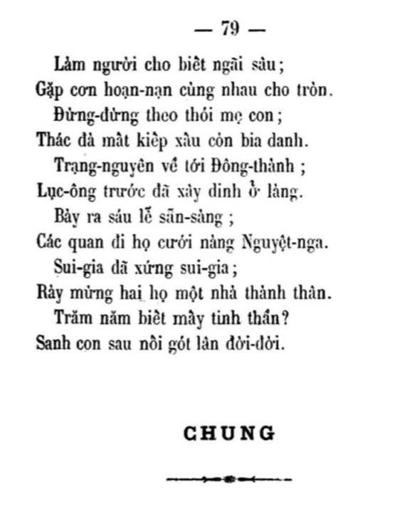 Luc Van Tien - TVK 79