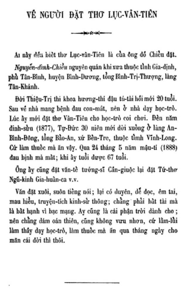 Luc Van Tien - TVK 81