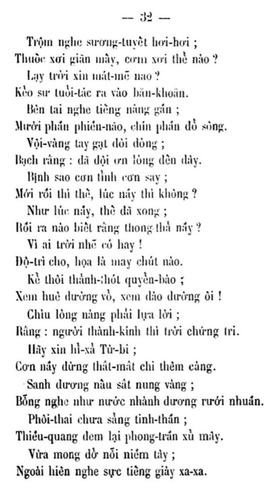 Phan Tran truyen 32