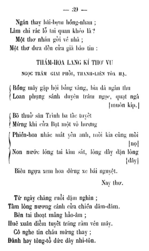 Phan Tran truyen 39