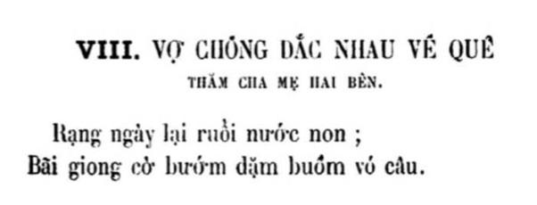 Phan Tran truyen 41b