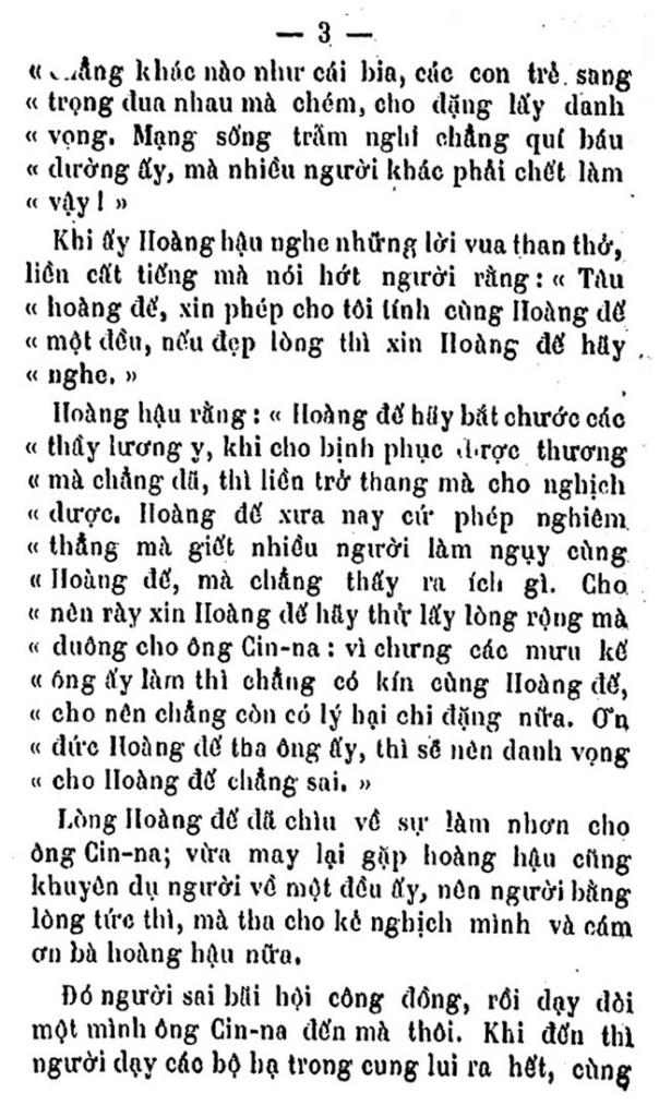 Phong hoa dieu hanh TVK 07